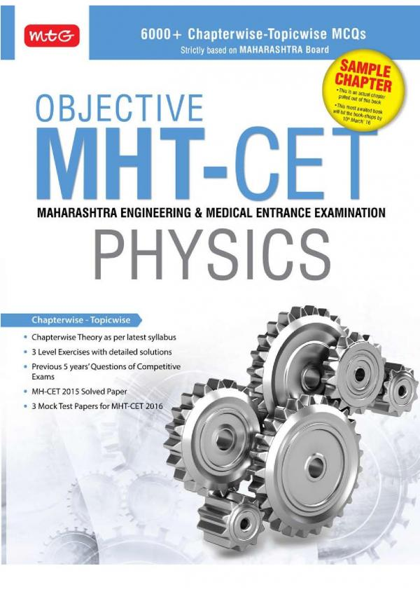 Objective MHT-CET Physics e-book in English by MTG Learning