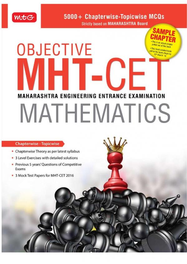 Objective MHT-CET Mathematics e-book in English by MTG