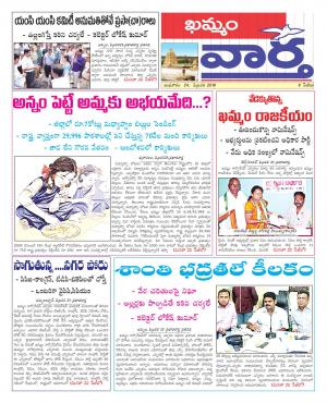 24-02-2016 - Read on ipad, iphone, smart phone and tablets.