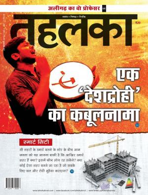 Vol-8 Issue-4 - Read on ipad, iphone, smart phone and tablets.