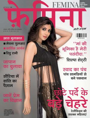 FEMINA HINDI - MARCH 2016 - Read on ipad, iphone, smart phone and tablets.