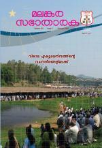 Tharaka Online