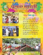MADHYA BHART KRISHAK BHARTI