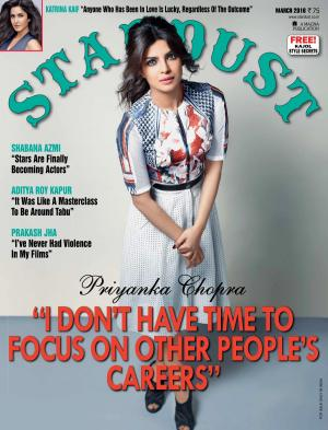 STARDUST MARCH 2016