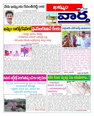 03-03-2016 - Read on ipad, iphone, smart phone and tablets.