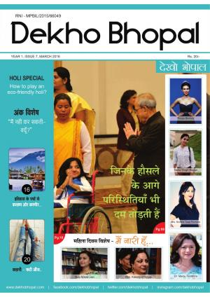 Dekho Bhopal, March 2016 Edition