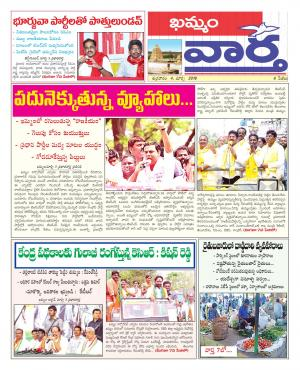04-03-2016 - Read on ipad, iphone, smart phone and tablets.