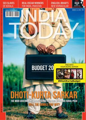 India Today-14th March 2016 - Read on ipad, iphone, smart phone and tablets.