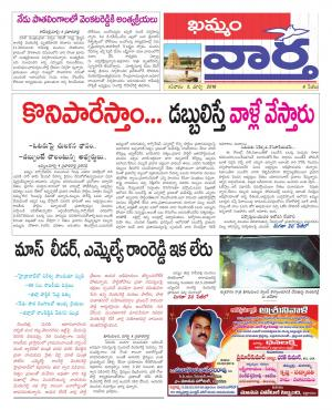 05-03-2016 - Read on ipad, iphone, smart phone and tablets.