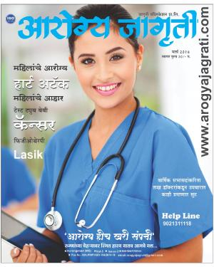 06-03-2016 - Read on ipad, iphone, smart phone and tablets.