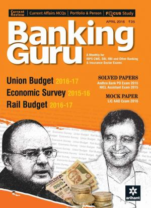 Banking Guru: April 2016 - Read on ipad, iphone, smart phone and tablets.