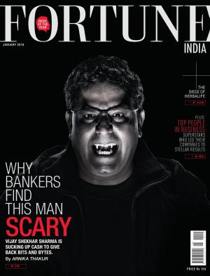 Fortune India January Issue 2016 - Read on ipad, iphone, smart phone and tablets.