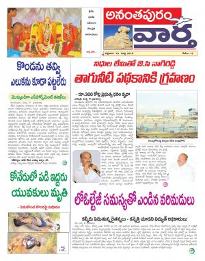 18-03-2016 - Read on ipad, iphone, smart phone and tablets.
