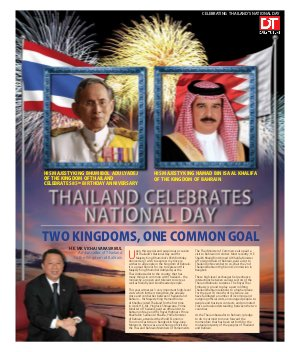 Thailand's National Day Supplement
