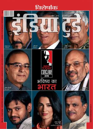 India Today Hindi-6th April 2016 - Read on ipad, iphone, smart phone and tablets.