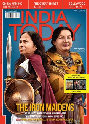 India Today -11th April 2016 - Read on ipad, iphone, smart phone and tablets.