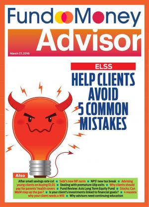 ELSS - Help Clients Avoid 5 Common Mistakes
