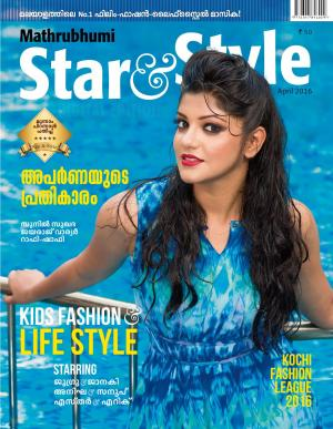 Star & Style-2016 April