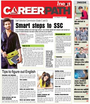 06-04-16 - Read on ipad, iphone, smart phone and tablets.
