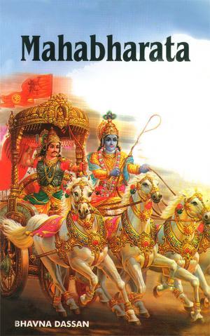 Mahabharata - Read on ipad, iphone, smart phone and tablets.
