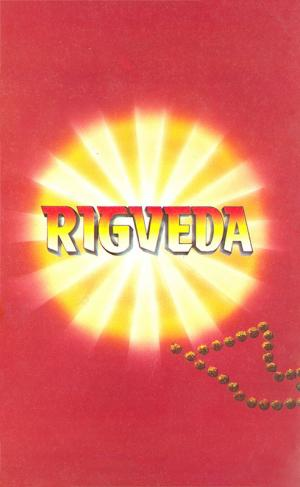 Rigveda - Read on ipad, iphone, smart phone and tablets.