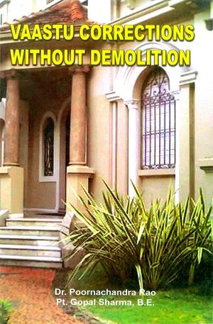 Vaastu Corrections Without Demolition - Read on ipad, iphone, smart phone and tablets