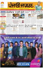 Jagraon  : Punjabi jagran News : 10th April 2016 - Read on ipad, iphone, smart phone and tablets.