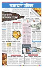 10-04-2016 - Read on ipad, iphone, smart phone and tablets.