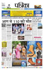 11-04-2016 - Read on ipad, iphone, smart phone and tablets.