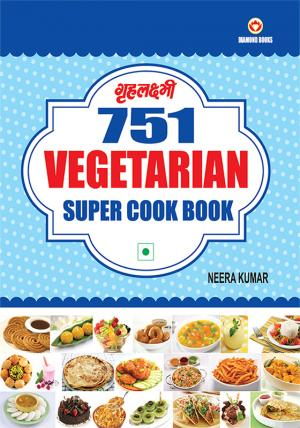 751 Vegetarian Super Cook Book - Read on ipad, iphone, smart phone and tablets.