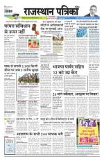 12-04-2016 - Read on ipad, iphone, smart phone and tablets.