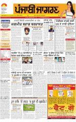 Amritsar  : Punjabi jagran News : 12th April 2016 - Read on ipad, iphone, smart phone and tablets.