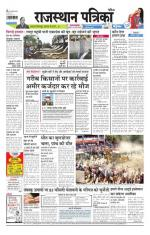 13-04-2016 - Read on ipad, iphone, smart phone and tablets.