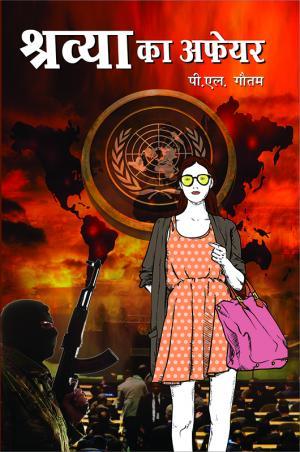 Shravya Ka Affair - Read on ipad, iphone, smart phone and tablets.