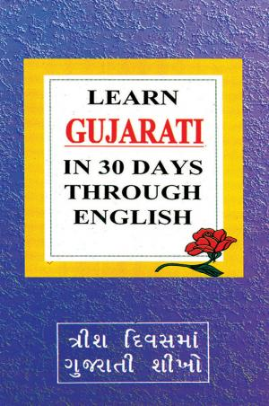 Learn Gujarati in 30 Days Through English - Read on ipad, iphone, smart phone and tablets