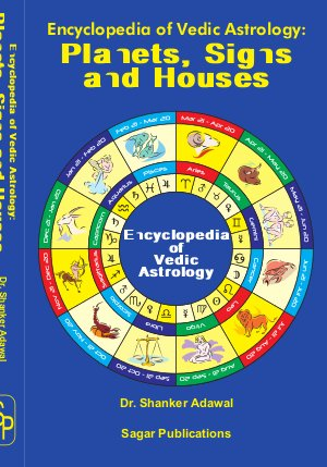 Encyclopedia of Vedic Astrology: Planets, Signs & Houses - Read on ipad, iphone, smart phone and tablets