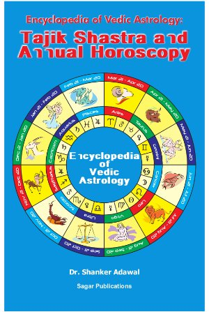Encyclopedia of Vedic Astrology: Tajik Shastra & Annual Horoscopy - Read on ipad, iphone, smart phone and tablets