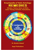 Encyclopedia of Vedic Astrology: Remedies