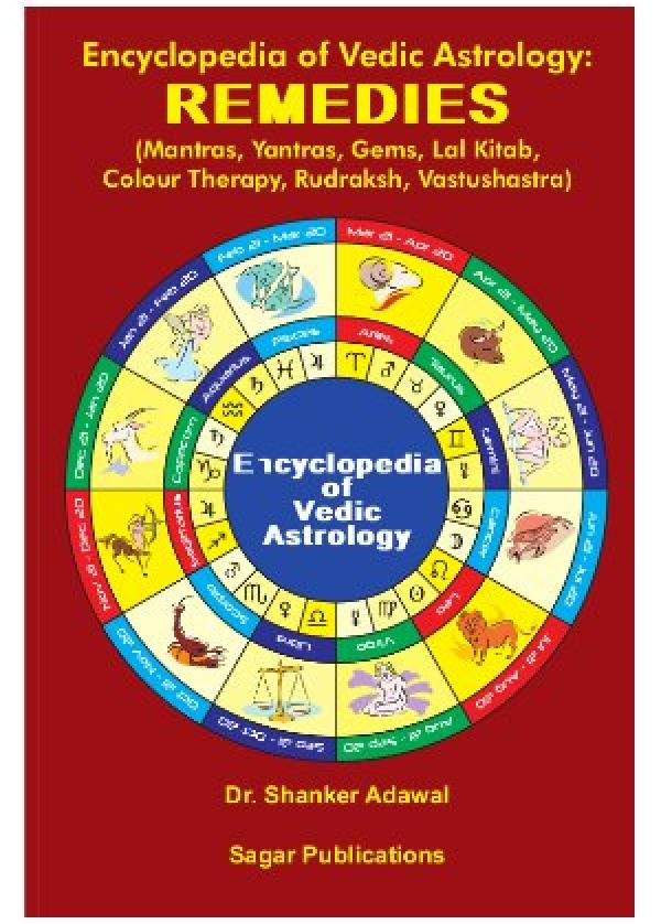 Encyclopedia Of Vedic Astrology: Remedies e-book in English