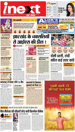 14-04-16 - Read on ipad, iphone, smart phone and tablets.