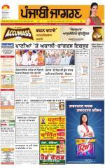 Amritsar : Punjabi jagran News : 14th April 2016 - Read on ipad, iphone, smart phone and tablets.