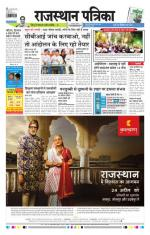 14-04-2016 - Read on ipad, iphone, smart phone and tablets.