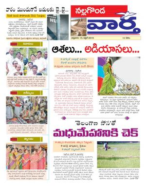 15-04-2016 - Read on ipad, iphone, smart phone and tablets.