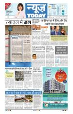 16-04-2016 - Read on ipad, iphone, smart phone and tablets.