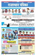 17-04-2016 - Read on ipad, iphone, smart phone and tablets.