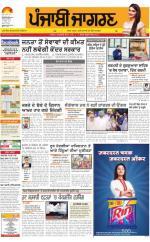 Gurdaspur  : Punjabi jagran News : 18th April 2016 - Read on ipad, iphone, smart phone and tablets.