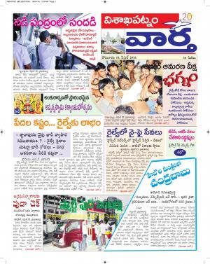 18-4-2016 - Read on ipad, iphone, smart phone and tablets.