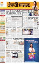 Jalandhar  : Punjabi jagran News : 18th April 2016 - Read on ipad, iphone, smart phone and tablets.