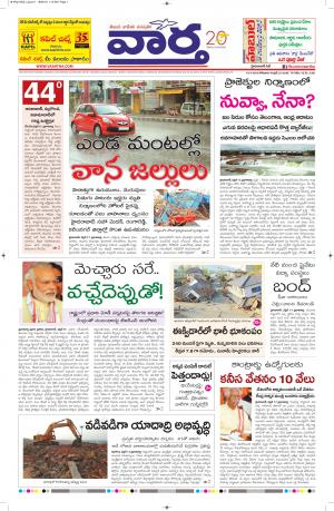 18-04-2016 - Read on ipad, iphone, smart phone and tablets.