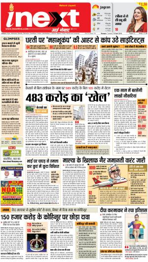19-04-16 - Read on ipad, iphone, smart phone and tablets.
